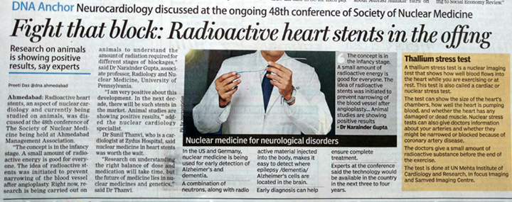 // Nuclear medicine for neurological disorders //  #IntheNews #ZydusHospitals #Ahmedabad #DNAAhmedabad