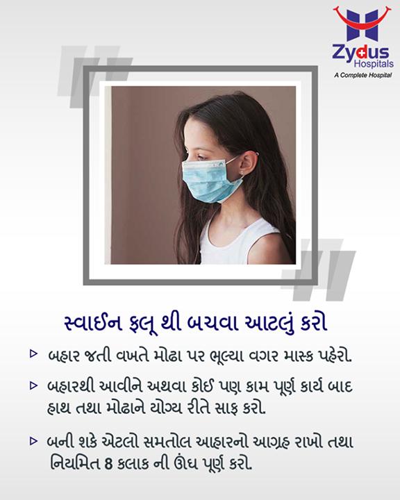 સ્વાઈન ફલૂ થી બચવાના પગલાં   #સ્વાઈનફલૂ #ZydusHospitals #HealthCare #StayHealthy #Ahmedabad #GoodHealth