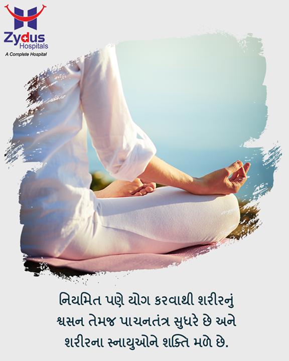 યોગ કરો ,તંદુરસ્ત રહો   #YogaBenefits #Yoga #ZydusHospitals #StayHealthy #Ahmedabad #GoodHealth
