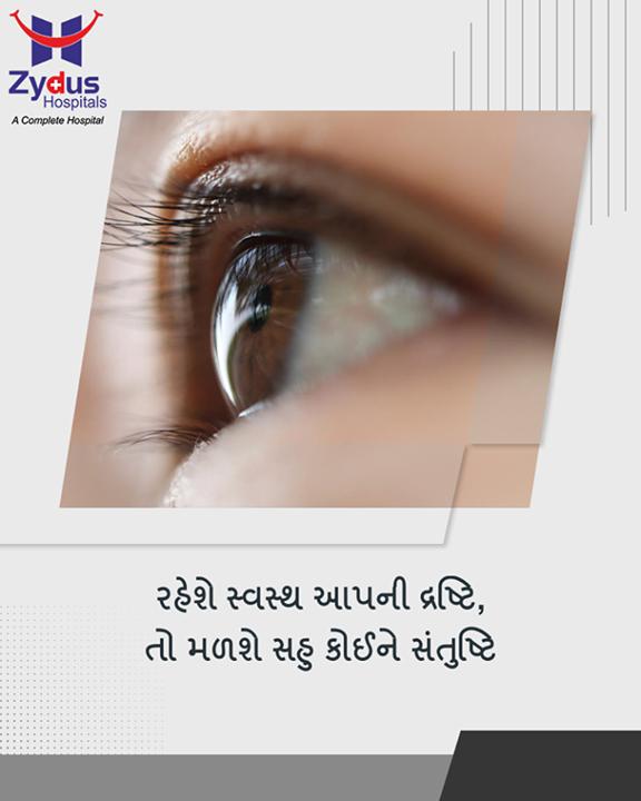 સુંદર વિશ્વને માણવા માટે ઈશ્વર તરફથી મળેલી સુંદર દ્રષ્ટિ(આંખો) ની પણ કાળજી લેવી અનિવાર્ય છે.તો આપની આંખોનું નિયમિત ચેક અપ કરાવો અને વિશ્વની સુંદરતાને માણતા રહો.  #EyeCare #ZydusCare #HealthCare #ZydusHospitals #Ahmedabad