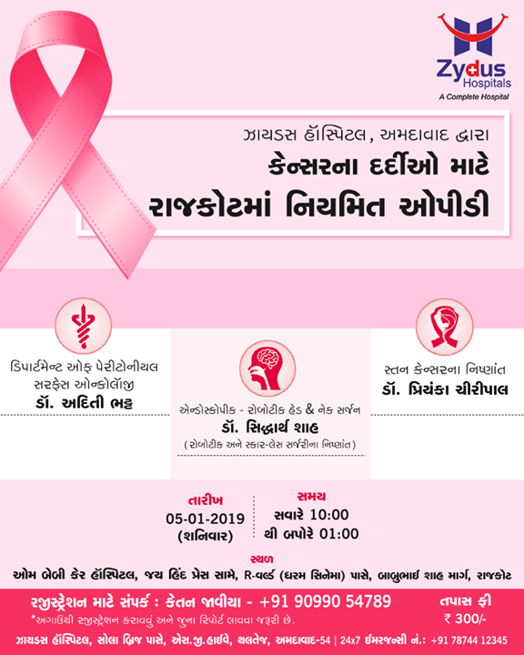 Special Cancer #OPD for the patients in #Rajkot!  #ZydusHospitals #StayHealthy #Ahmedabad #GoodHealth #CancerOPD