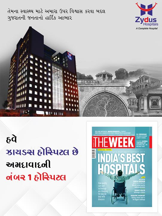 ગુજરાતની જનતાનો તેમના સ્વાસ્થ્ય માટે અમારા ઉપર વિશ્વાસ કરવા બદલ ખુબ ખુબ આભાર  #ProudMoment #BestHospitalinAhmedabad #BestHospitalinGujarat #ZydusCare #ZydusHospitals