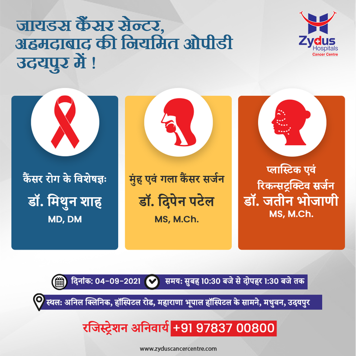 The City of Lake - Udaipur is all set to take benefit of the expertise of experts from Zydus Cancer Centre, Ahmedabad.  Dr. Mithun Shah, Dr. Dipen Patel and Dr. Jatin Bhojani will be available on 4th September 2021 to meet patients suffering from illnesses related to Cancer.   #ZydusHospitals #ZydusCancerCentre #CancerCentre #CancerTherapy #CancerTreatment #Cancer #CancerousDiseases #BeatCancer #CancerAwareness #CancerDoctors #HealthCare #StayHealthy #ZydusCare #BestHospitalinAhmedabad #Ahmedabad #GoodHealth #CancerHospital