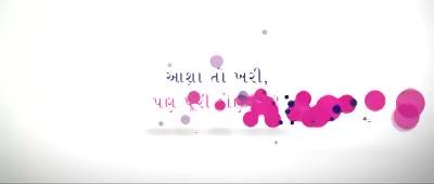 કેન્સર ને અસમર્થ કરીએ , જીવનને સક્ષમ કરીએ..   #ZydusCancerCenter #Ahmedabad #Gujarat #ZydusCares #ZydusHospitals