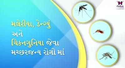 Stay informed, stay healthy!  #ZydusHospitals #StayHealthy #Ahmedabad #GoodHealth
